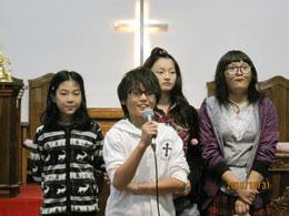 福音聖歌大会