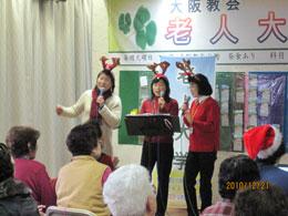 老人大学クリスマス祝賀会